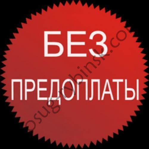 Проститутка Иришка - Рыбинск