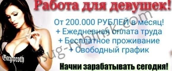 Проститутка Алина - Рыбинск