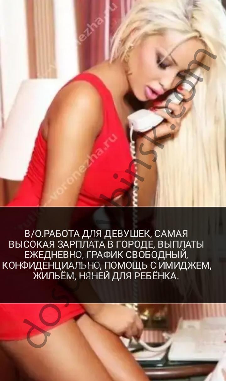 Проститутка Виа_гра... Без предоплаты. - Рыбинск