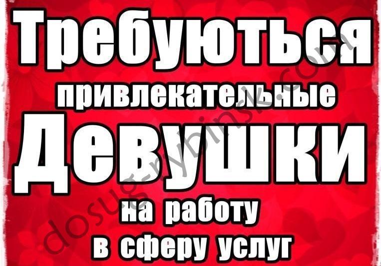 Проститутка Миледи - Рыбинск